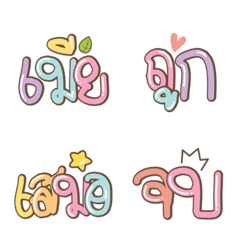 Emoji instead of mind wife