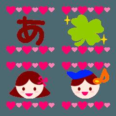 ハートがいっぱい!!絵文字&デコ文字