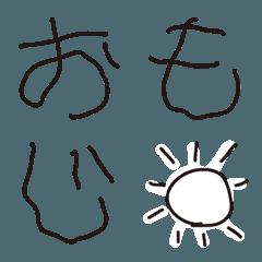 【汚文字】デコ文字 絵文字