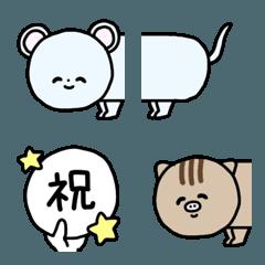 絵文字◎お正月/十二支/干支/毎年/笑顔