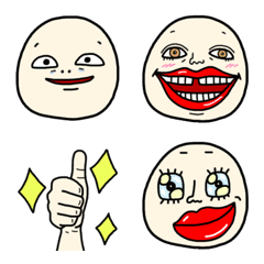 いろいろな表情とポーズの絵文字
