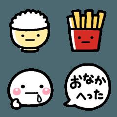 無難なおいしい食べ物絵文字【しろまる風】
