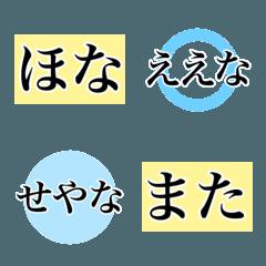 ◎関西弁◎語尾&会話に使える絵文字