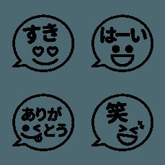 【シンプル★フェイス】ブラック