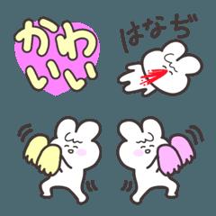 オタクのうーちゃん♡絵文字2