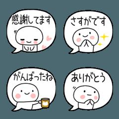 吹き出し☆無難に使える褒める(絵文字)