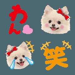かわいい犬たち♡♡よく使う♡♡絵文字