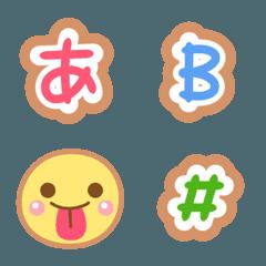 Colorful Emoji
