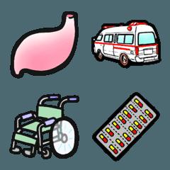 医療関係と臓器と検査で絵文字