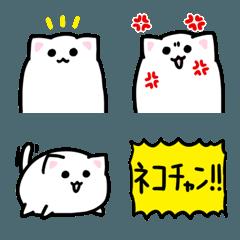 ウチのネコ絵文字