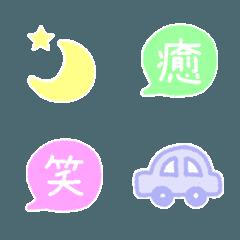 クレヨン風絵文字