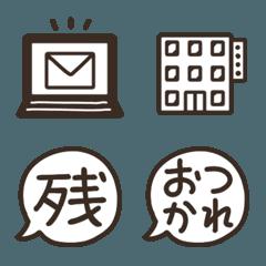 シンプルビジネス 記号絵文字