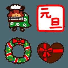 クリスマス・お正月絵文字