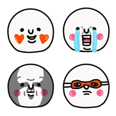 大切な毎日に、よく使う表情の絵文字