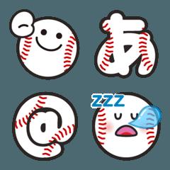 シンプルな野球の絵文字★01【定番セット】