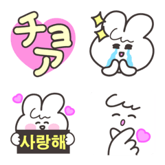 韓国LOVE♡オタクのうーちゃん♡絵文字