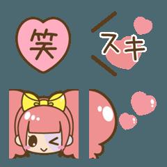 ゾンビのゾンビーナちゃん☆絵文字