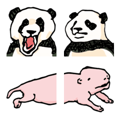 ラクガキ動物園2 パンダ
