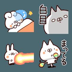 【ねことうさぎのちっちゃな】1-A
