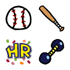野球の絵文字