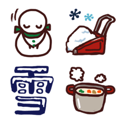 雪国の冬絵文字