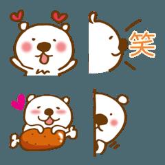 食いしんぼうシロクマ ジボの絵文字