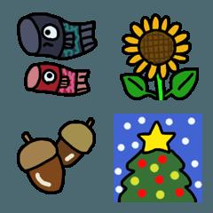 四季の絵文字
