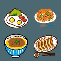 美味しい食べ物絵文字