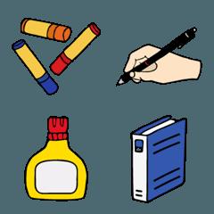 文房具の絵文字