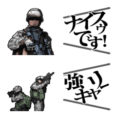 FPS・サバゲー・ミリタリーガチ勢 絵文字01