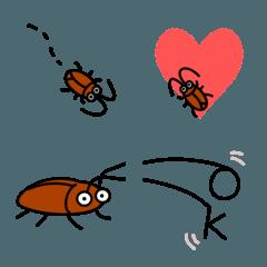 マイルドなゴキブリ絵文字