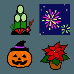 季節・イベントの絵文字