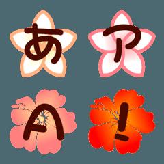ハワイのお花のデコ文字