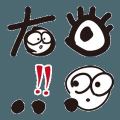Big eyes circle