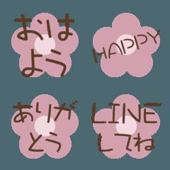 毎日使えるシンプルな絵文字 お花 挨拶