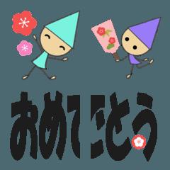 七色こびとの絵文字(正月)