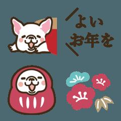 かわいいフレブル【年末年始のご挨拶編】