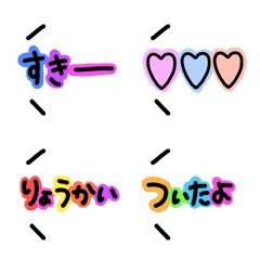 日本語の虹色の言葉