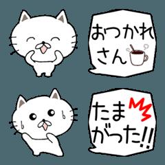 【九州鹿児島の方言絵文字】