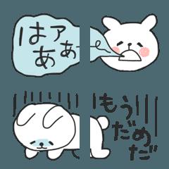 大人かわいいカラー♡ゆるネガティブ絵文字