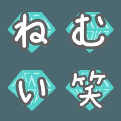 グリーンダイヤモンドちゃんの絵文字フル