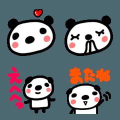 『ぱんだ』使いやすい絵文字