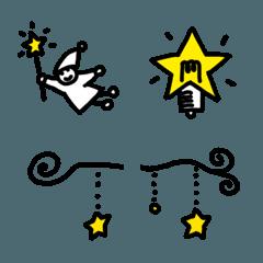 黄色い星とこびとたち