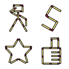 マッチ 絵文字