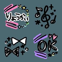 ・゜・。★手書き風装飾EMOJI☆・゜・。