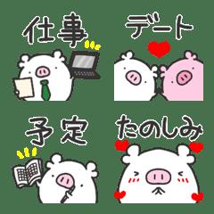 しろぶぅの絵文字7(スケジュール)