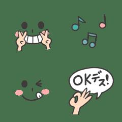 シンプル可愛い~顔文字~
