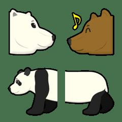 りりしい パンダ 白クマ&クマ 横顔 絵文字
