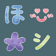 水彩えほん【かなカナ・201コ】絵文字