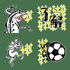 繋がる【キラキラ】戯画トーク!絵文字